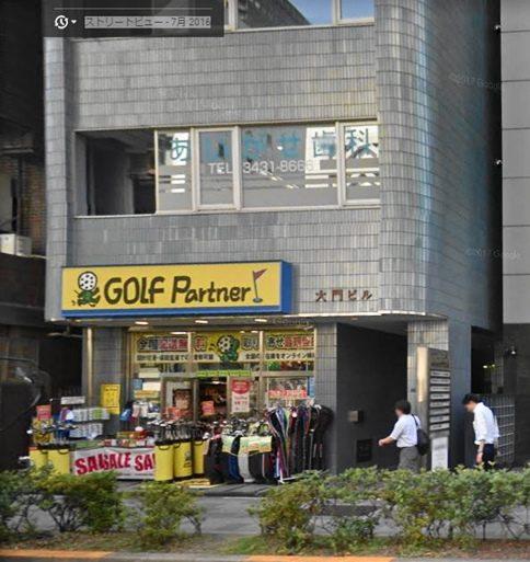 東京営業所を開設しました。