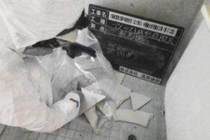△作業後真空掃除機で掃除を行う